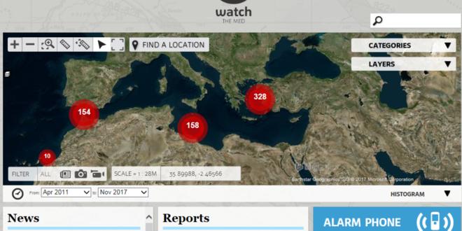 پرۆژهی Watch the Med بهرامبهر پێشلکاریهکان دژی مافی پهنابهران لهدهریادا بناسن